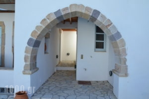 Acqua Blu_travel_packages_in_Dodekanessos Islands_Patmos_Skala