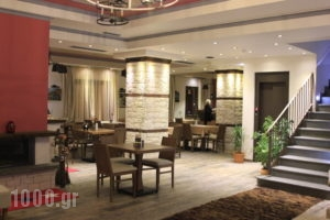 Rodovoli_best prices_in_Hotel_Epirus_Ioannina_Konitsa
