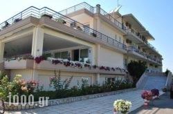 Epihotel Odysseas