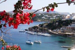 Leros Windmills_accommodation_in_Room_Dodekanessos Islands_Leros_Leros Rest Areas
