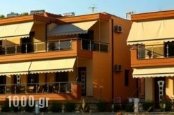Sissy's Villas in Athens, Attica, Central Greece