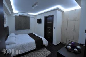 Casa Di Lusso_travel_packages_in_Epirus_Ioannina_Perama