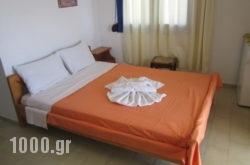 Rent Rooms Marina