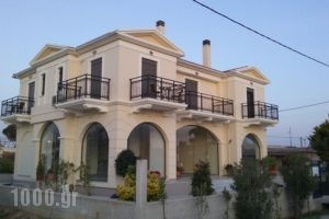 Ilida Kourouta Studios_travel_packages_in_Peloponesse_Ilia_Kourouta