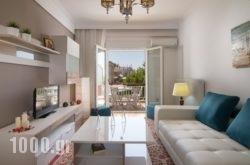 Apartments Michalis in Thessaloniki City, Thessaloniki, Macedonia