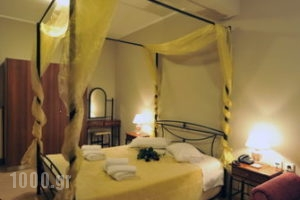 Alpina Suites_accommodation_in_Hotel_Macedonia_kastoria_Mavrochori