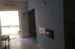 Alexiou Apartments Blue