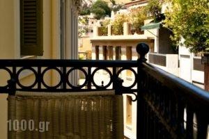 Acropolis House_best deals_Hotel_Central Greece_Attica_Athens