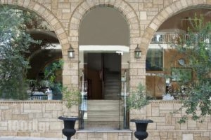 Elizabeth Hotel_travel_packages_in_Central Greece_Attica_Athens
