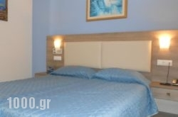 Voula Hotel & Apartments