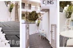 Krinis Apartments