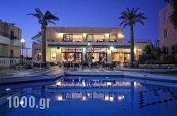 Bellos Hotel Apartments in Chersonisos, Heraklion, Crete