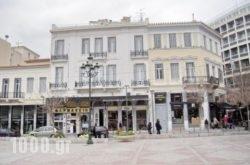 Magna Grecia Boutique Hotel