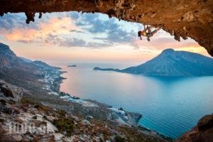 Greece: People & Life